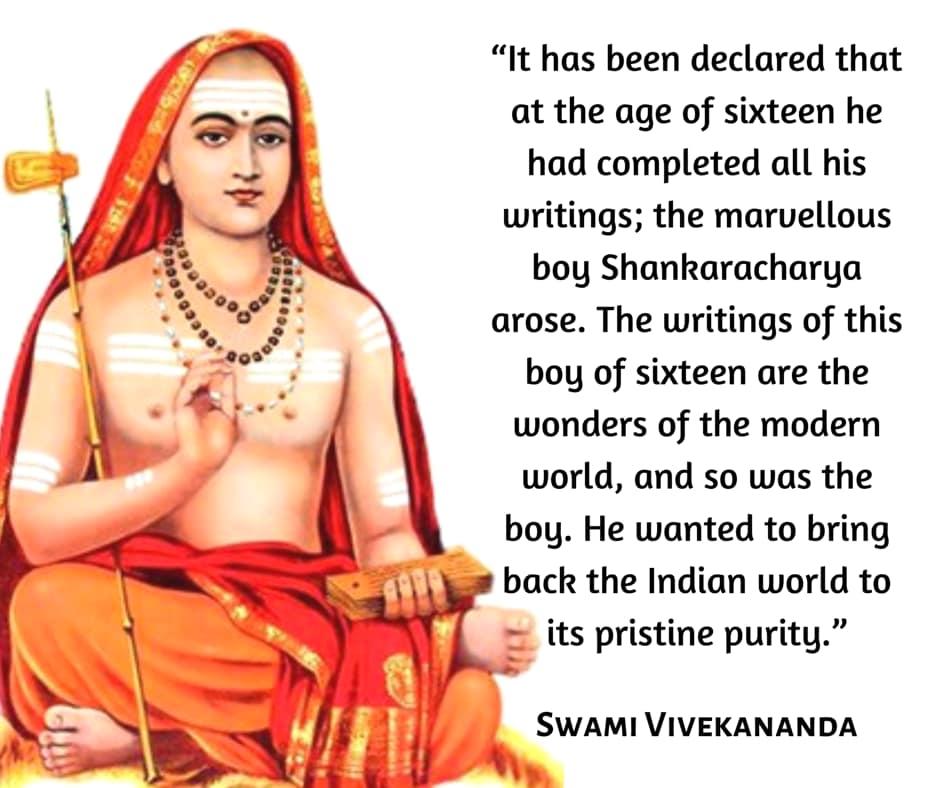 Swami Vivekananda On Adi Shankaracharya