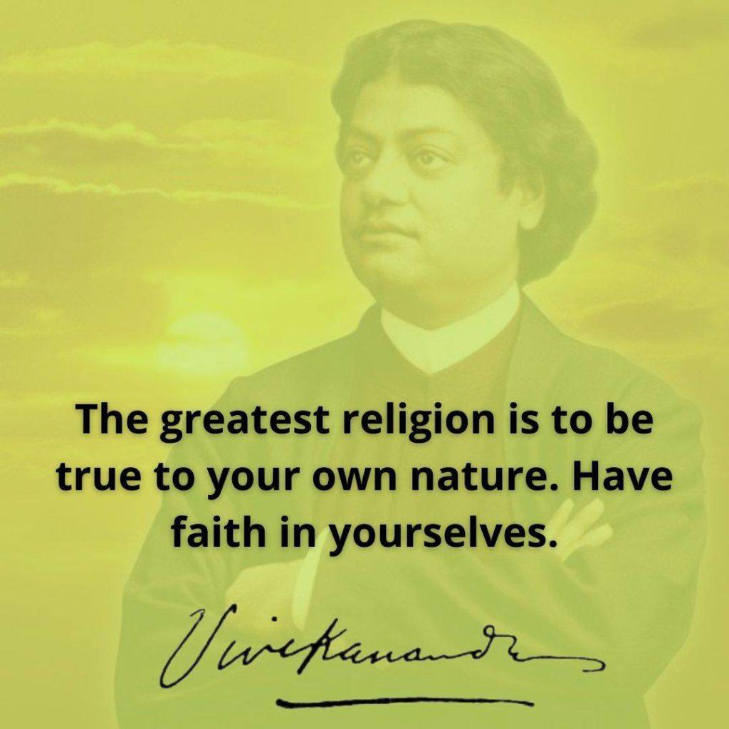 Swami Vivekananda's Quotes On Faith