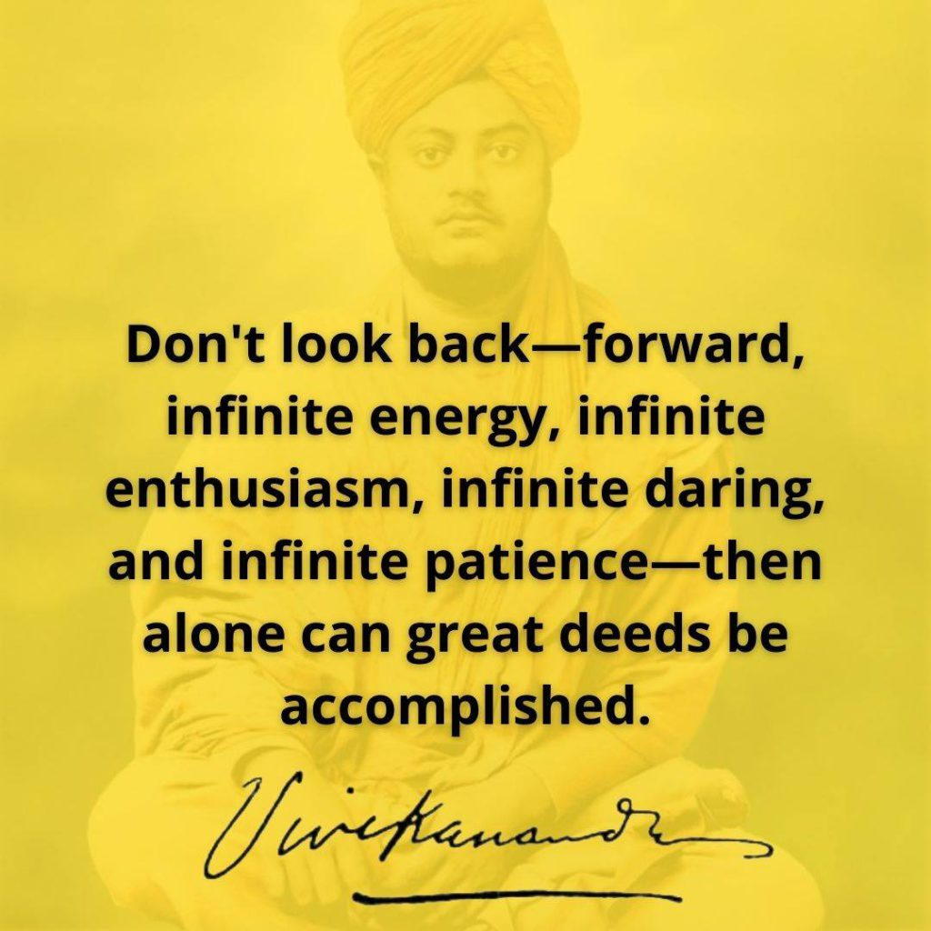 Swami Vivekananda's Quotes On Patience and Perseverance