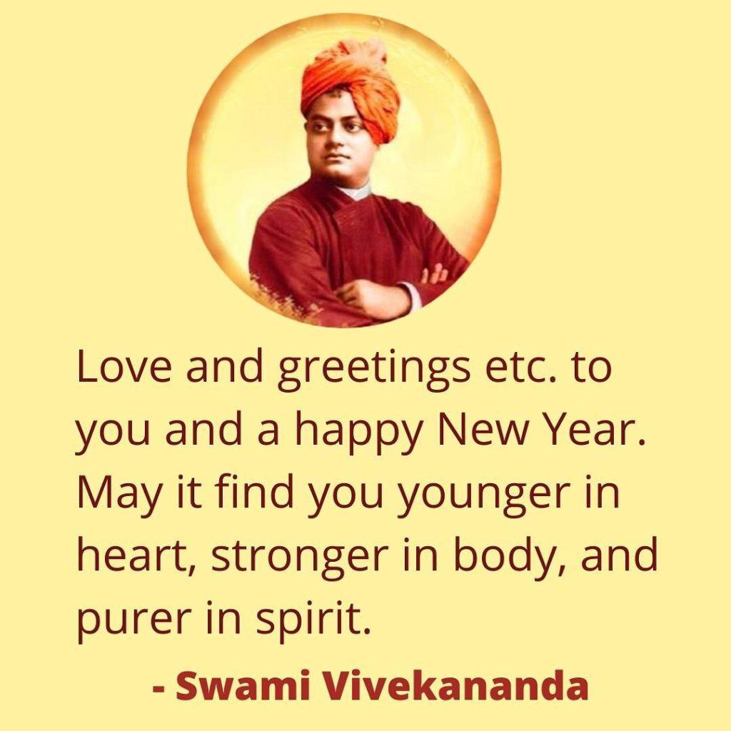 Swami Vivekananda New Year Wishes