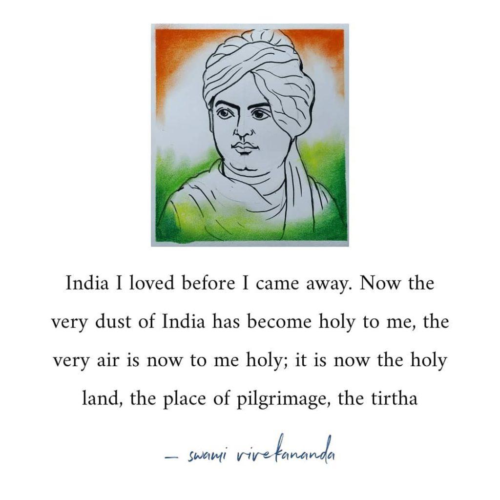 Swami Vivekananda Quotes on India