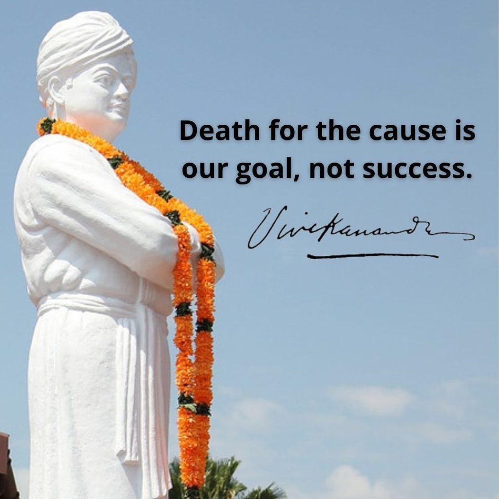 Swami Vivekananda's Quotes On Goal