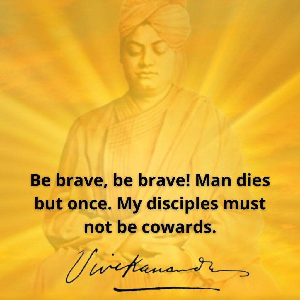 Swami Vivekananda's Quotes On Cowardice And Cowards