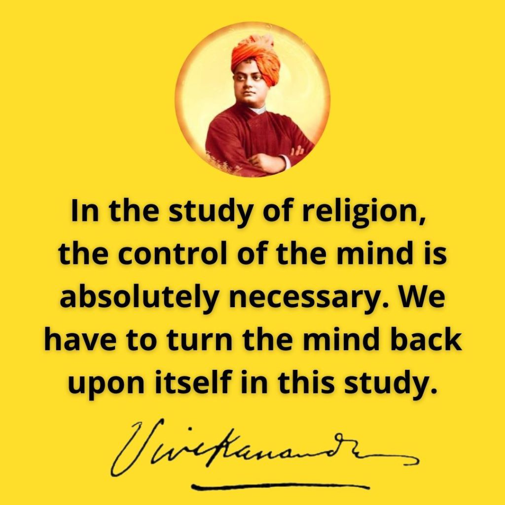 Swami Vivekananda's Quotes On Mind