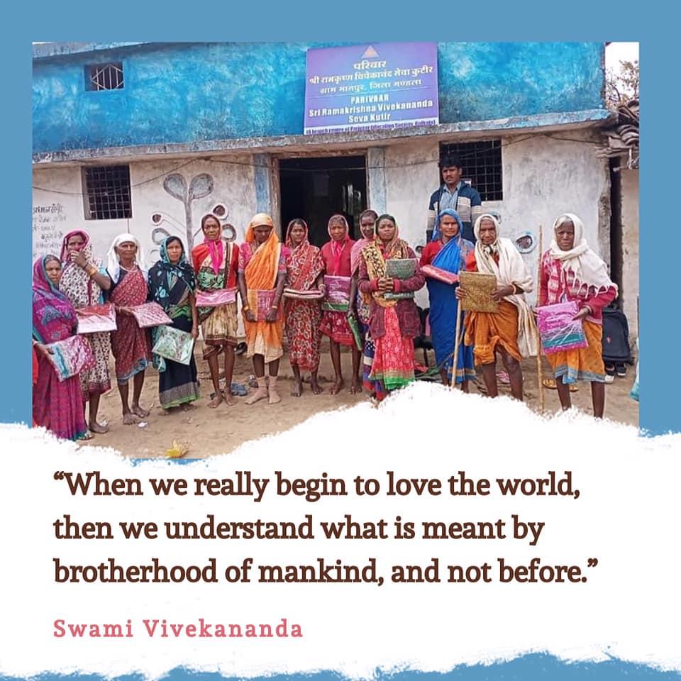 Swami Vivekananda's Quotes On The World