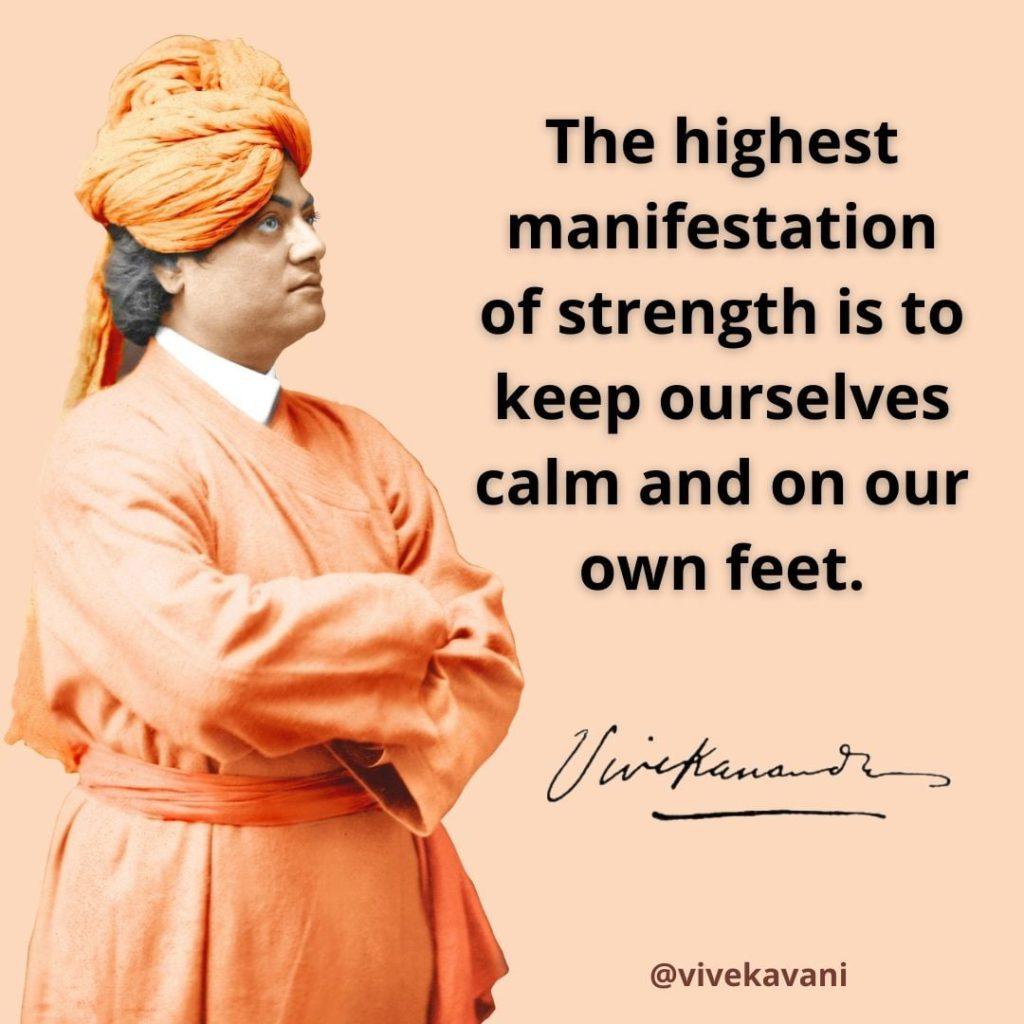 Swami Vivekananda's Quotes On Strength