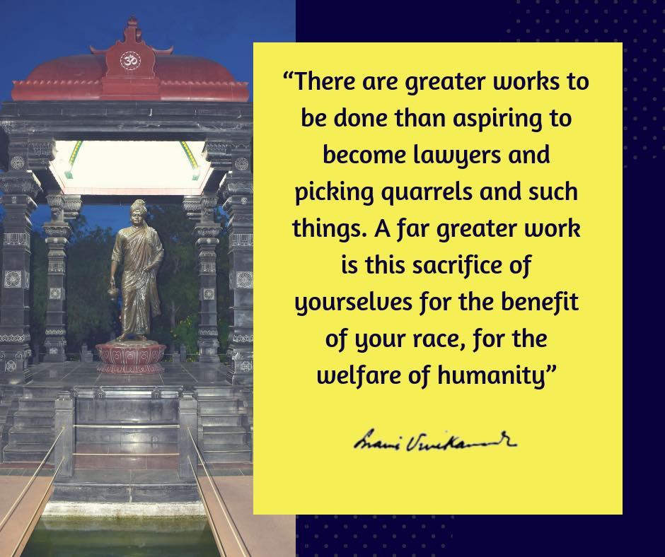 Swami Vivekananda's Quotes On Humanity