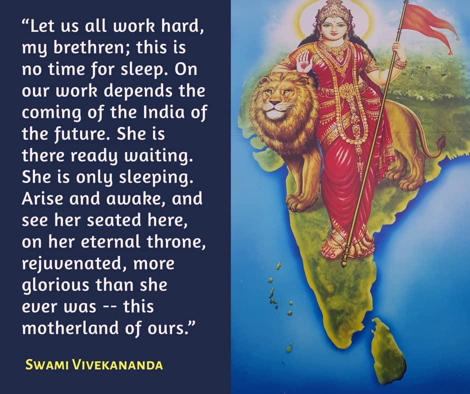 Swami Vivekananda on India