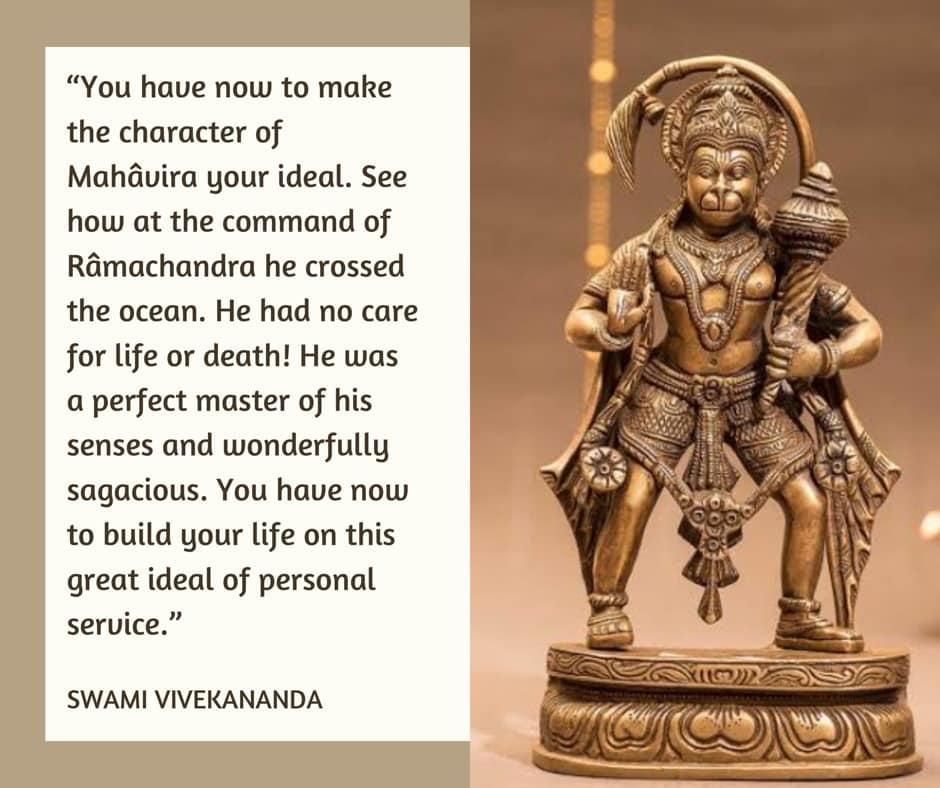 Swami Vivekananda on Hanuman