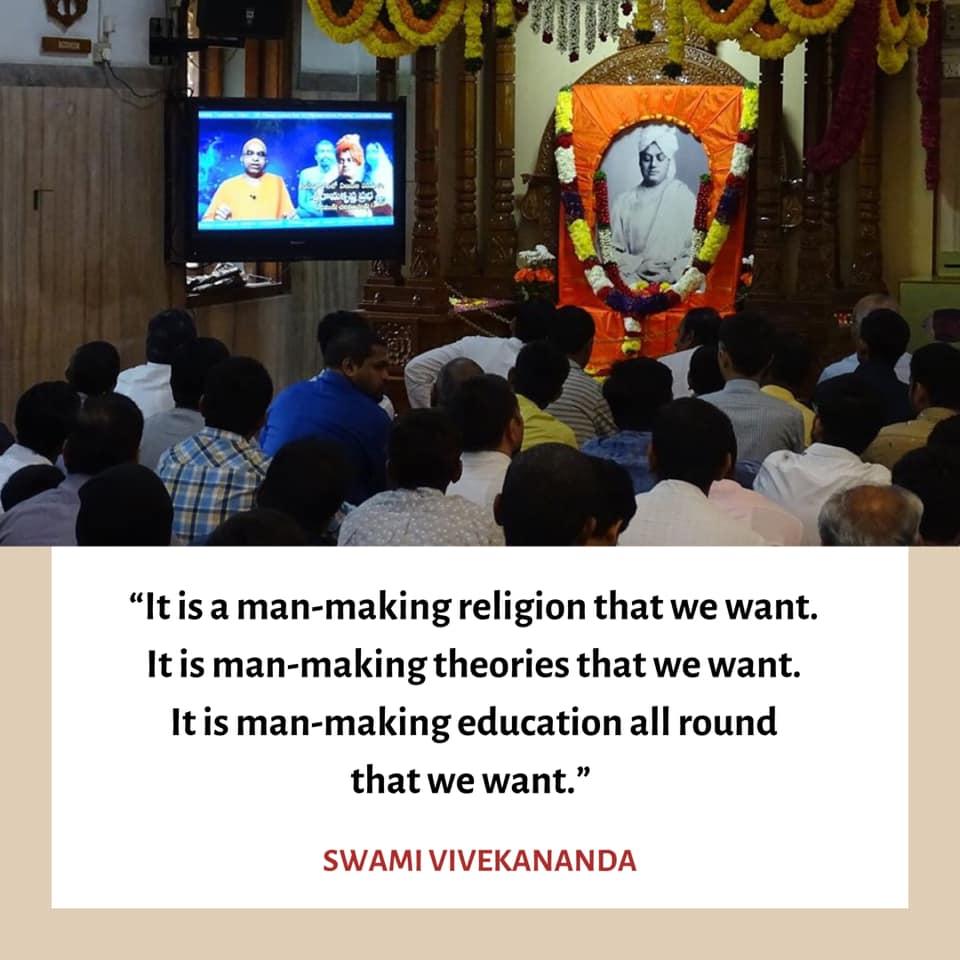 Swami Vivekananda's Quotes On Man-Making Education