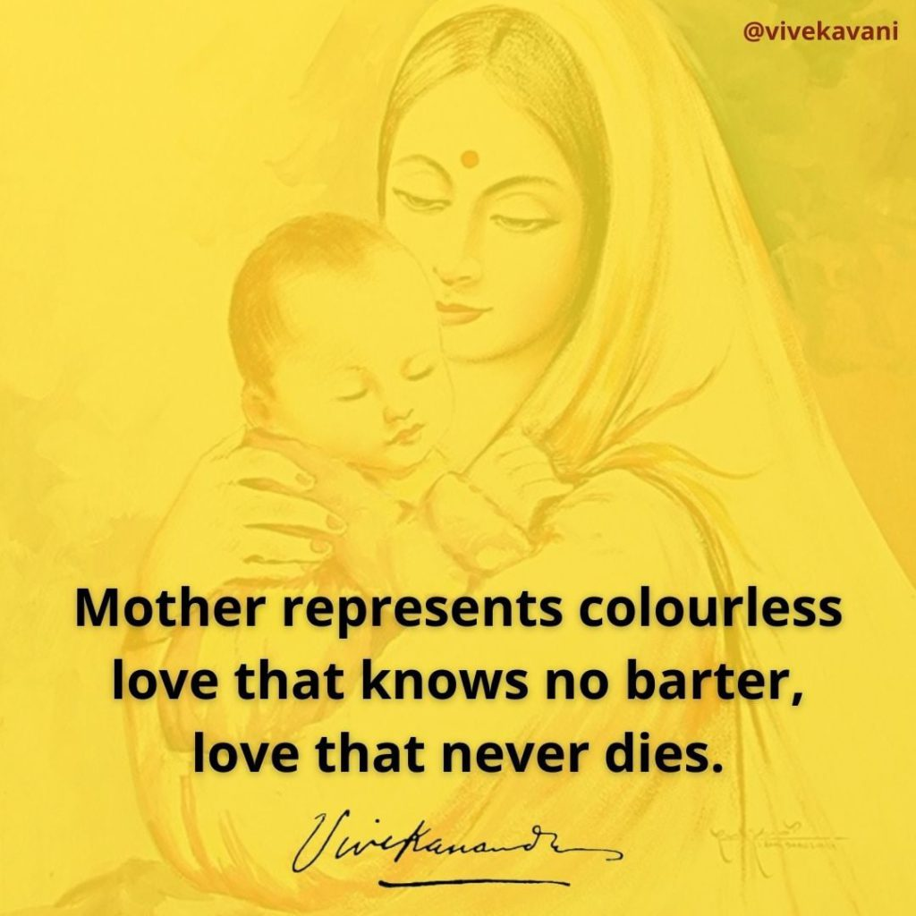 Swami Vivekananda's Quotes On Mother