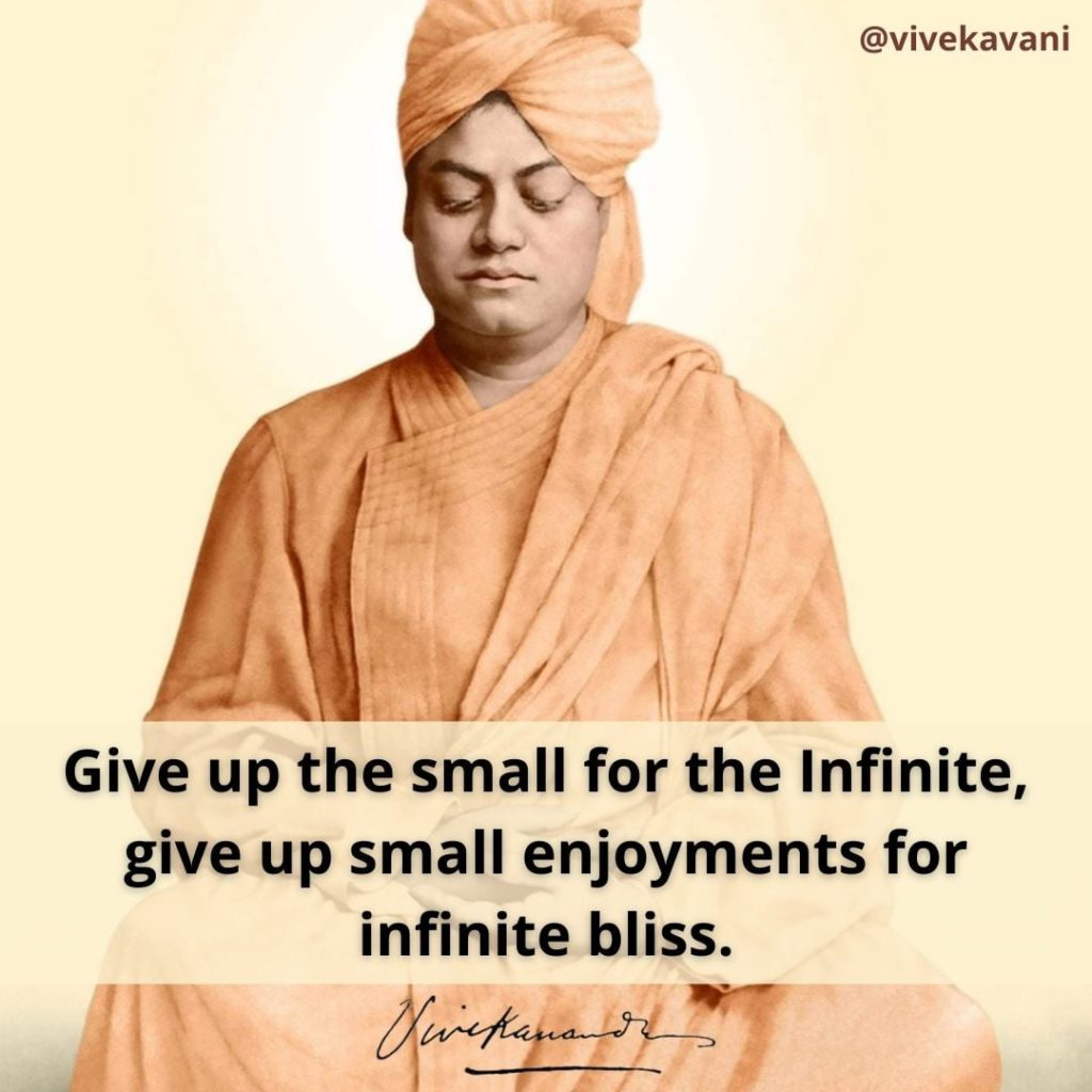 Swami Vivekananda's Quotes On Giving Up Or Give Up