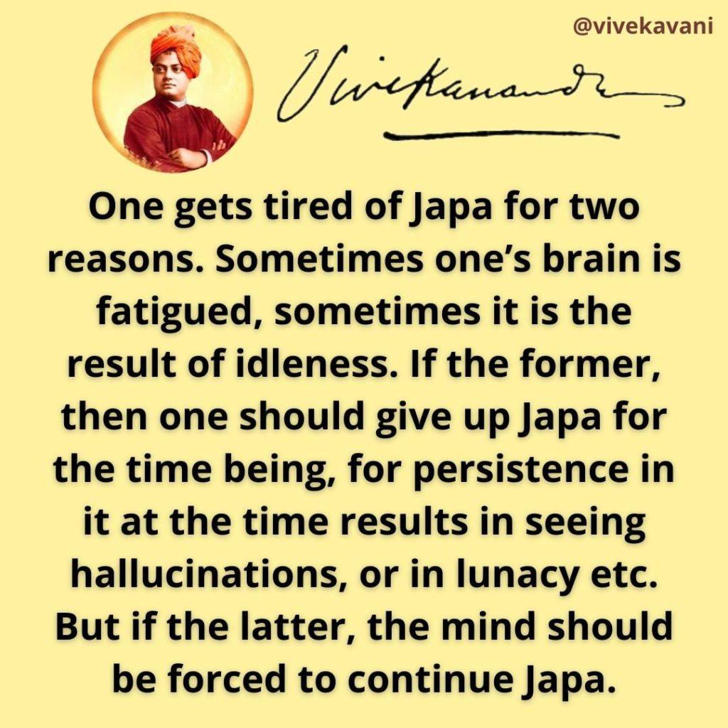 Swami Vivekananda's Quotes On Japa