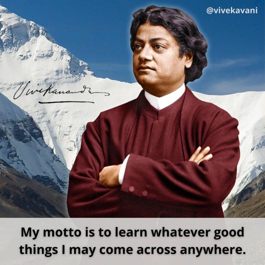 Swami Vivekananda's Quotes On Motto