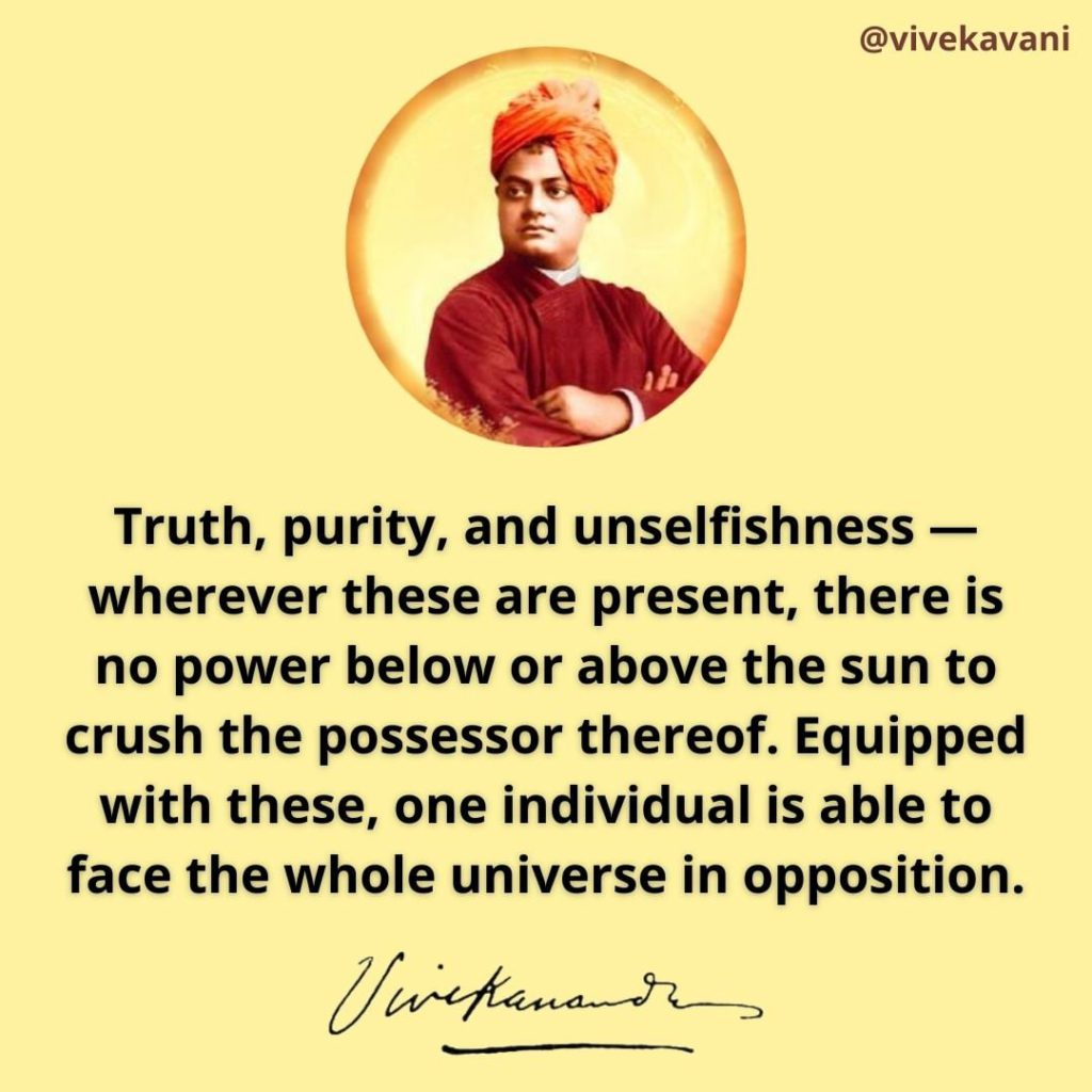 Swami Vivekananda's Quotes On Opposition
