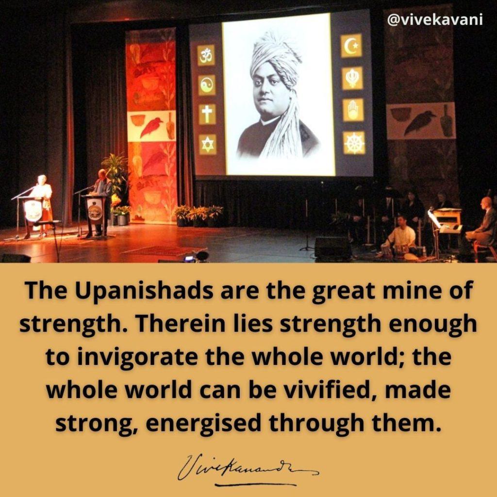 Swami Vivekananda's Quotes On The Upanishads