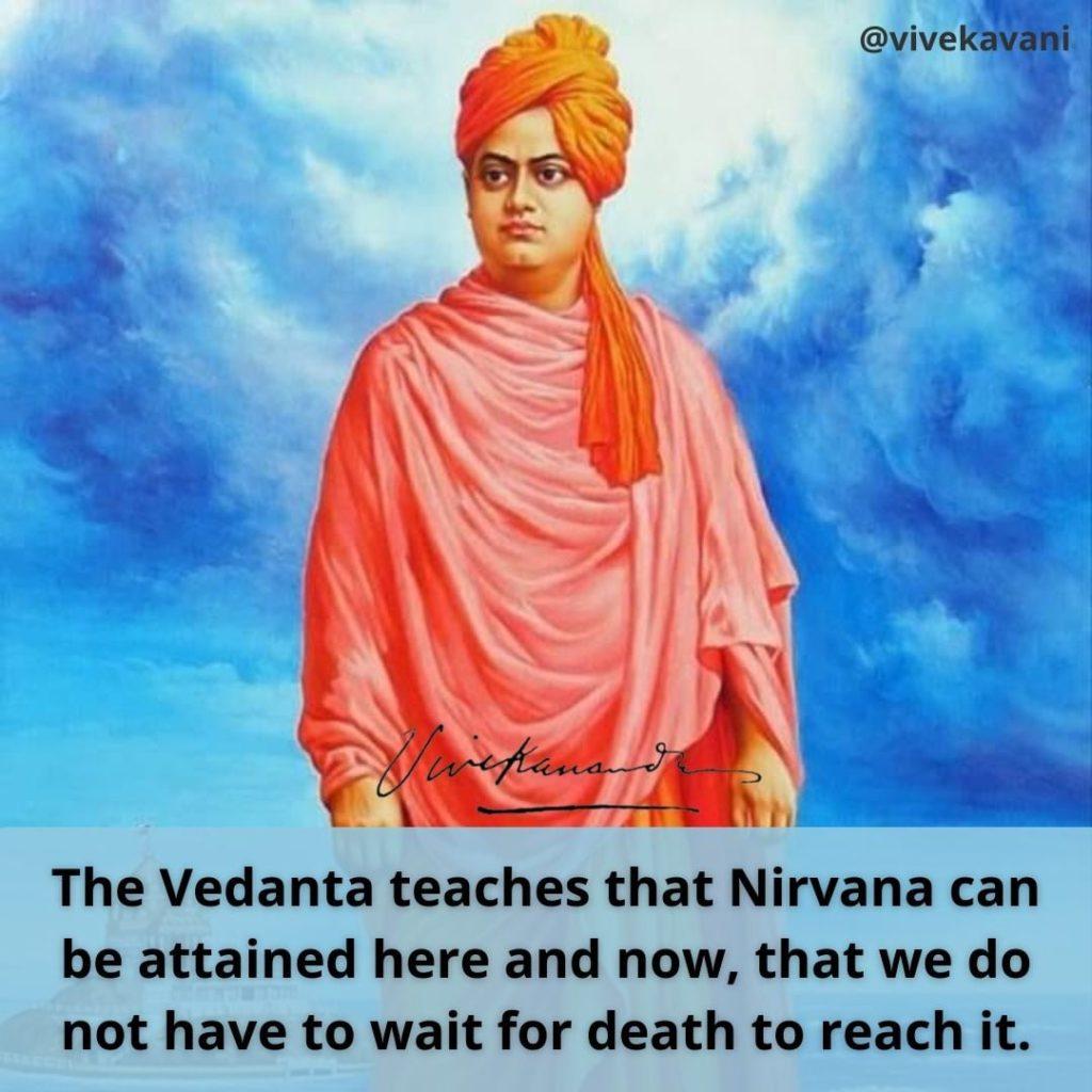 Swami Vivekananda On Vedanta