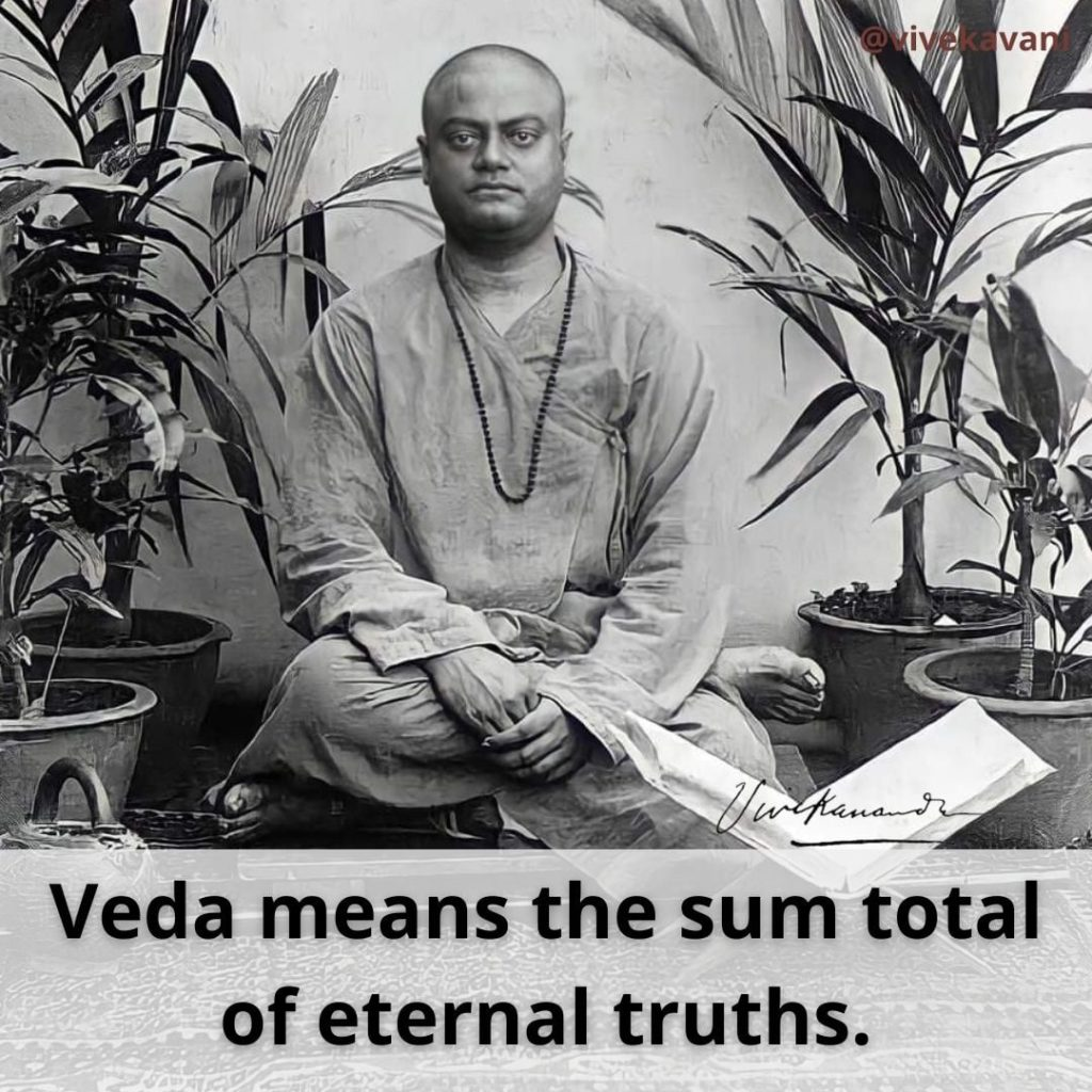 Swami Vivekananda's Quotes On The Vedas