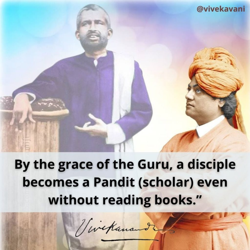 Swami Vivekananda's Quotes On Guru