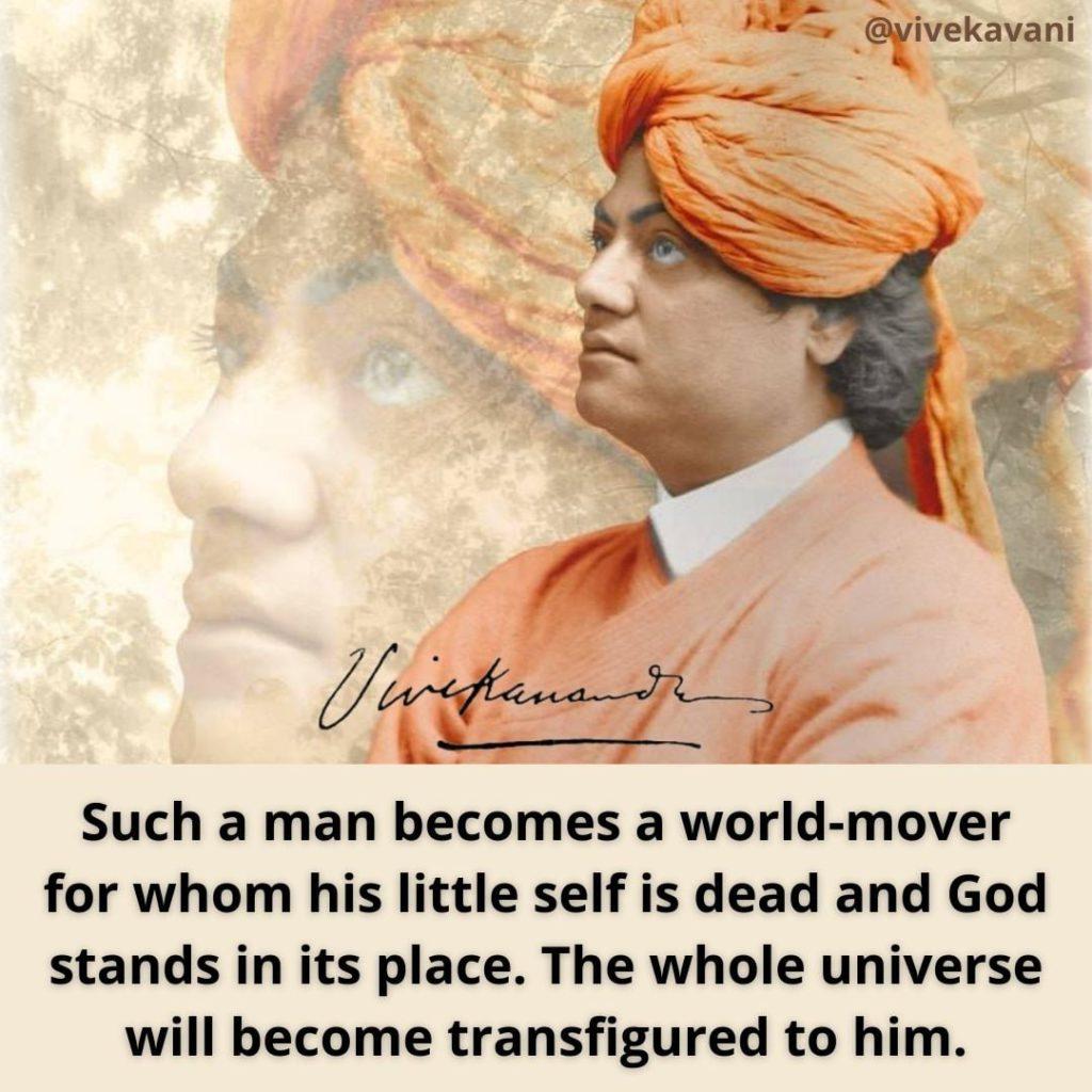 "Swami Vivekananda's Quotes On ""Self"" Or ""I"""