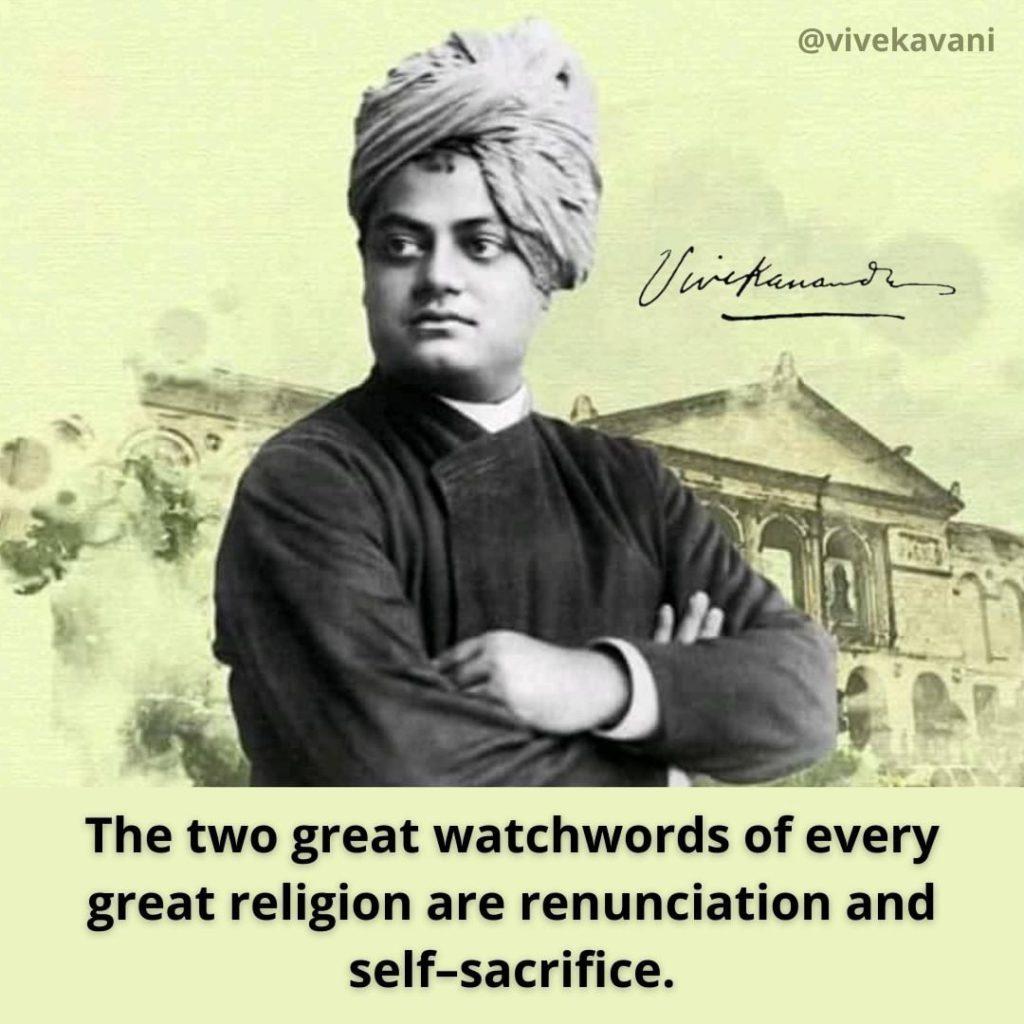 Swami Vivekananda's Quotes On Self-Sacrifice