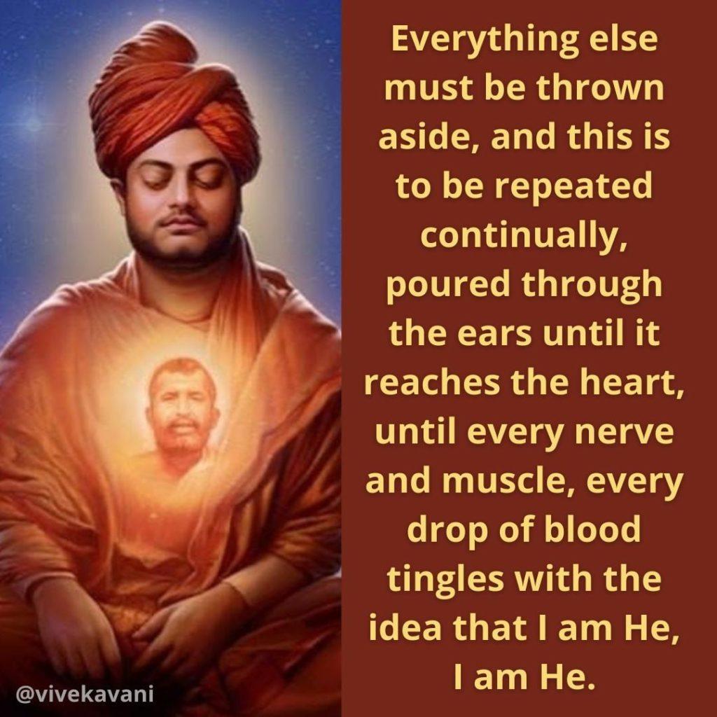 Swami Vivekananda's Quotes On Soham
