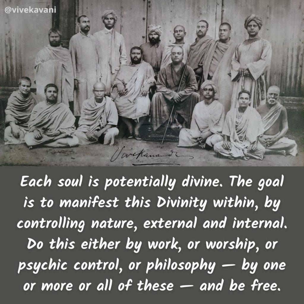 Swami Vivekananda's Quotes On Soul