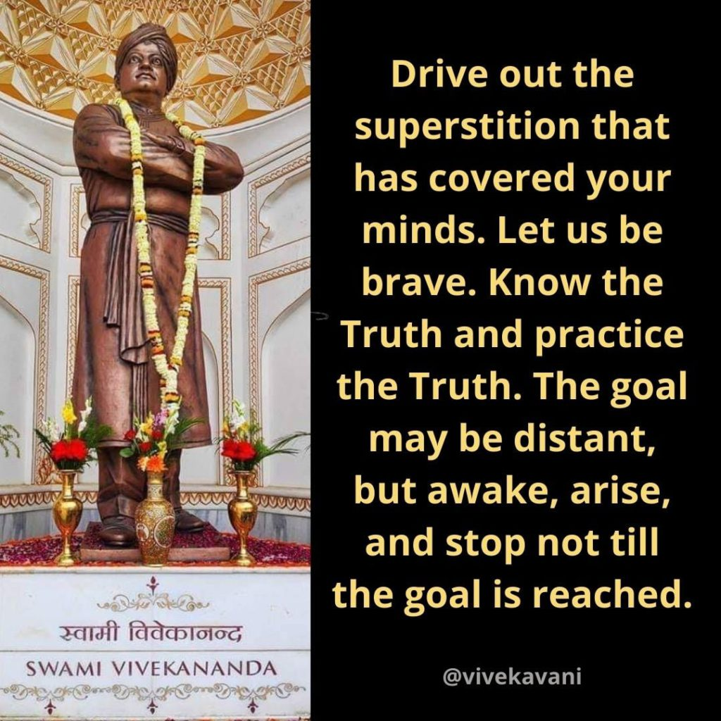 Swami Vivekananda's Quotes On Superstition