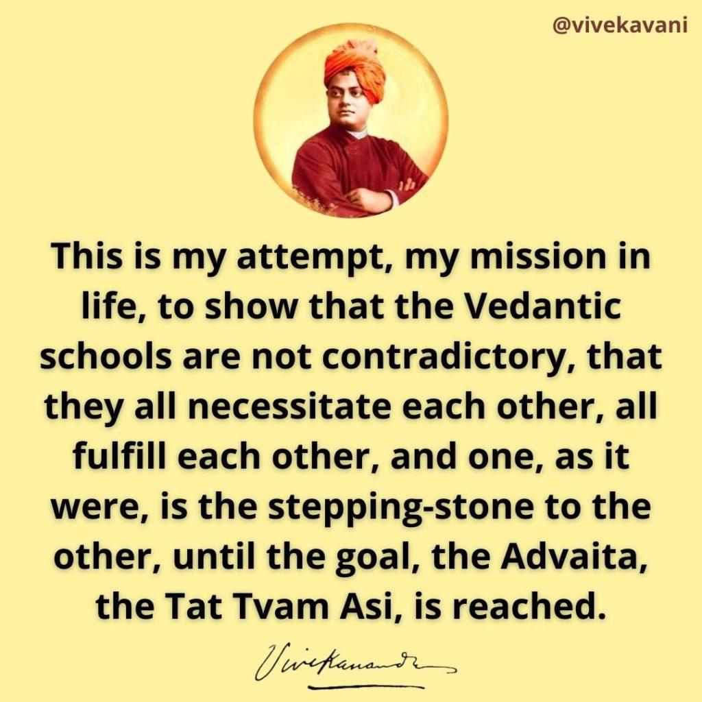 "Swami Vivekananda's Quotes On ""Tat Tvam Asi"" or ""Tattvamasi"""