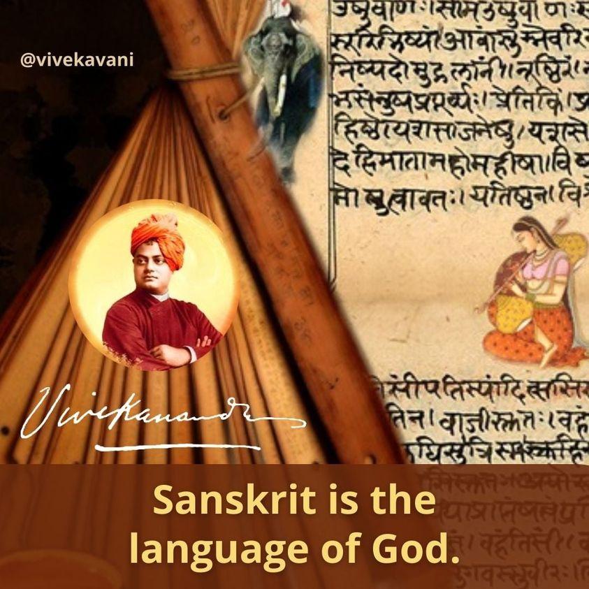 Swami Vivekananda's Quotes On Sanskrit Language